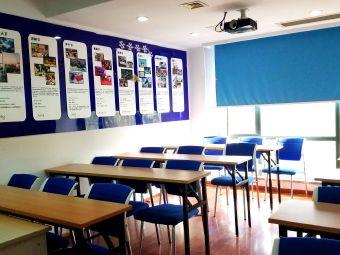 日韩道日韩语培训学校