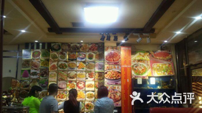 大城烧烤(顺兴路店)-图片-青岛美食-大众点评网