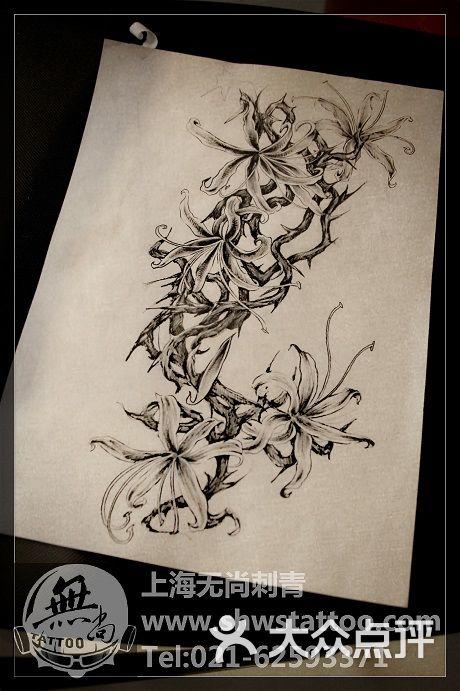 无尚刺青纹身工作室-手稿:彼岸花纹身图案设计~无尚