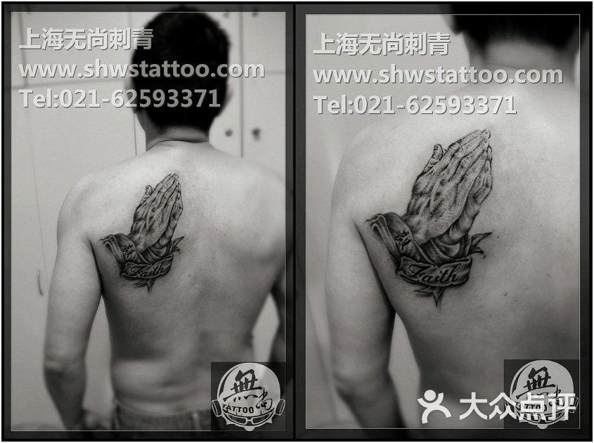 僧侣祈祷之手纹身图分享展示