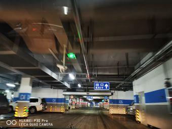 太平机场停车场