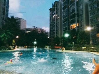 山水华府游泳池