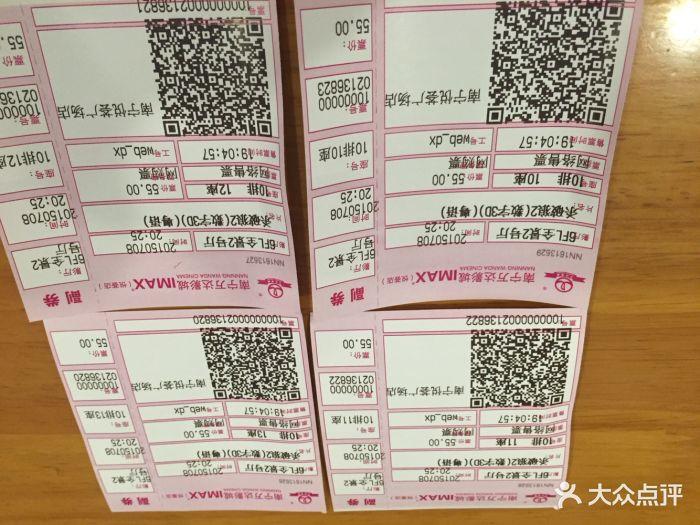 万达广场(悦荟大全店)万达电影院影城-第497张中国电影歌曲图片女兵图片
