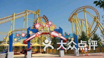 青岛方特梦幻王国-图片-青岛景点-大众点评网