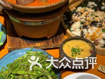 泉味道•贵州厨房
