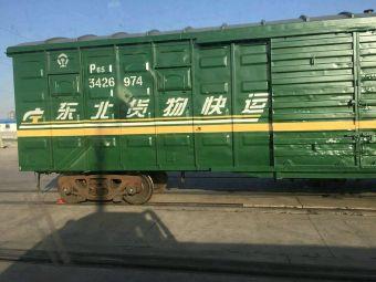 铁盛货物运输有限公司