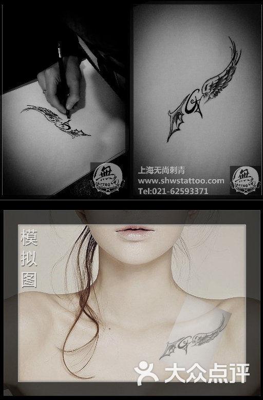 纹身手稿:锁骨翅膀纹身图案设计~无尚刺青
