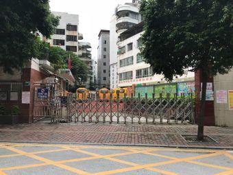华清音艺幼儿园