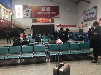 淮安汽车客运南站售票厅