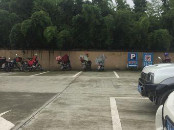 熊猫谷停车场