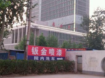 邢台县中心医院-急诊