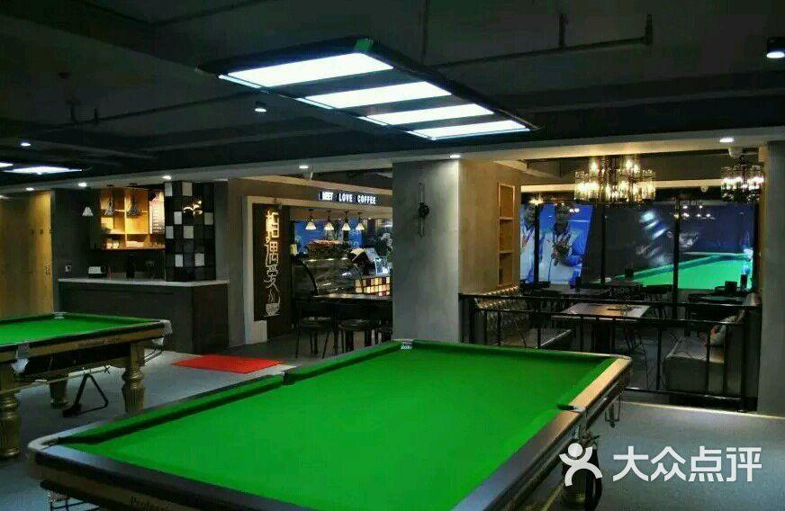 曹宇鹏台球俱乐部-图片-汕头运动健身-大众点评网
