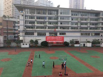 重慶二十九中学