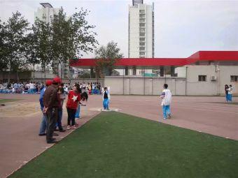 天津市第四十三中學