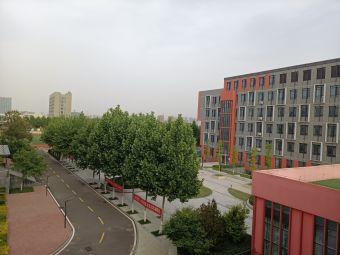 潍坊市文华学校