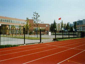 杨浦高级中学