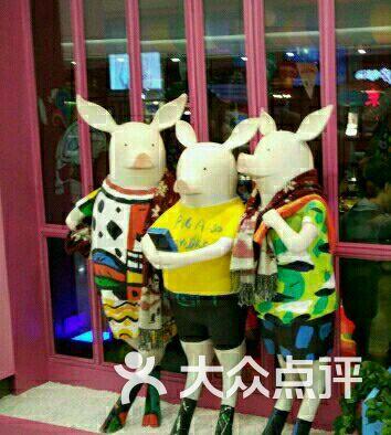 小猪猪(金山万达店)-图片-上海美食-大众点评网