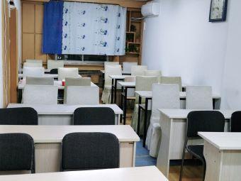 第一家自习室