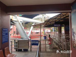 青岛中山公园-索道售票处