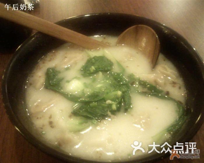 伊龙拉面-燕皮馄饨-菜-燕皮馄饨图片-上海美食-大众