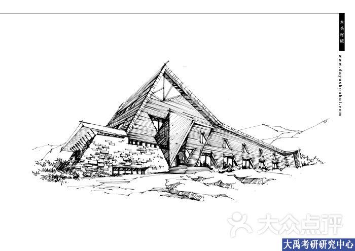 大禹手绘手绘培训 手绘班图片 - 第32张