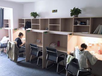 青葵小屋自习室