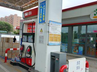 中国石化加油站(涞源库前站)