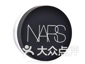 NARS(来福士广场店)