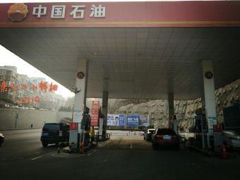 中国石油(石葵路店)