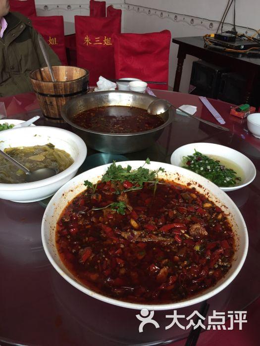 眉山黑龙滩朱三姐农家乐-图片-仁寿县美食-大众点评