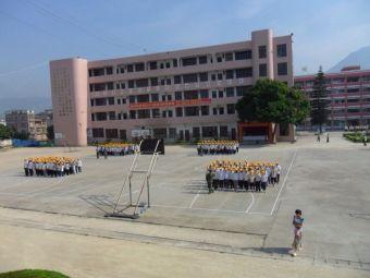莆田第十二中学