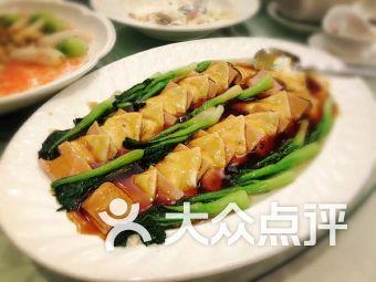 功德林上海素食餐廳(尖沙咀店)