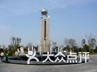海湾园(上海总部)