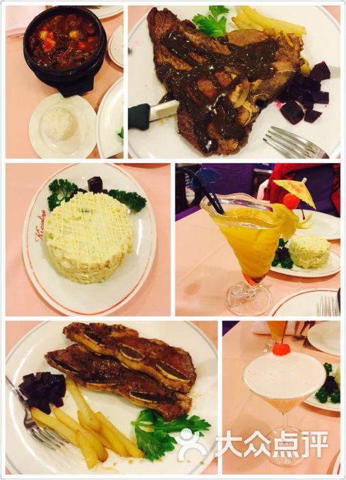 起士林西餐厅图片 - 第1158张图片