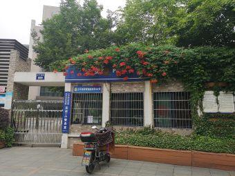 采荷第一小学教育集团(钱江苑校区)