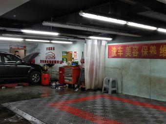 齐福顺通汽配贸易中心