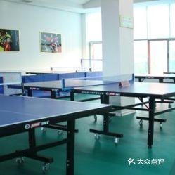 合家欢乒乓球健身中心