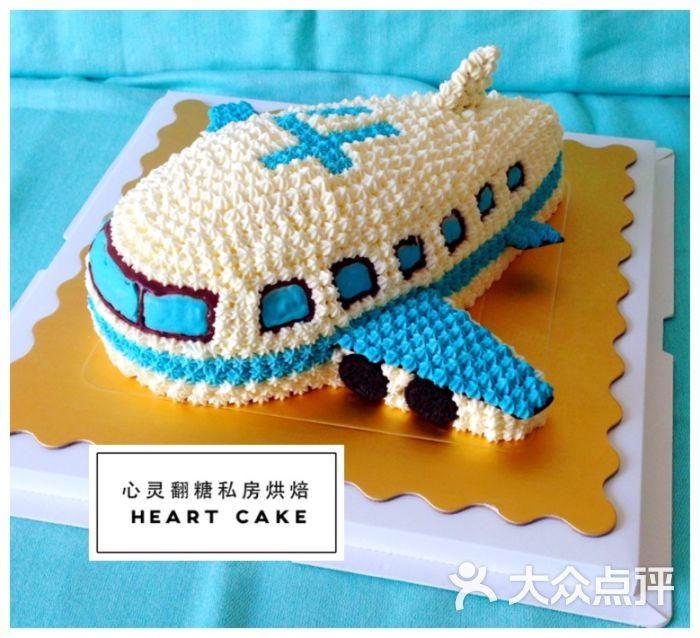 立体飞机蛋糕图片