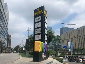 绿地之窗南京充电站