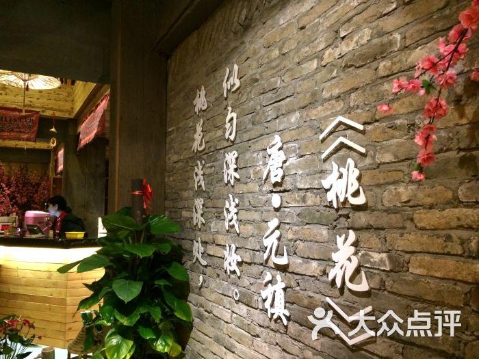 桃妆餐厅(鼓楼店)-一碗人间烟火的相册-宁波美