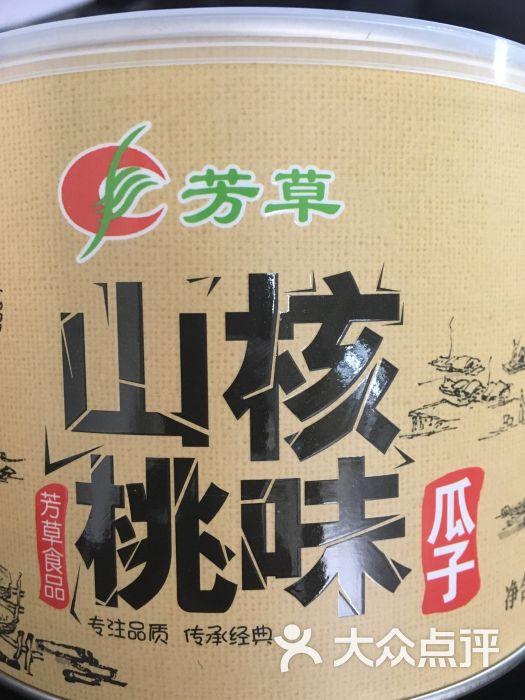 乐客士图片-第3张中国草鱼种交易网图片