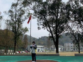 温州市瓯海职业中专集团学校(勤中校区)