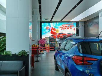 比亚迪汽车银河鑫隆销售服务店充电站