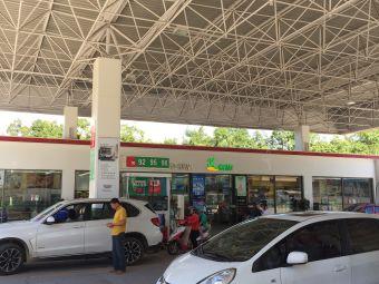 中国石化丰乐加油站