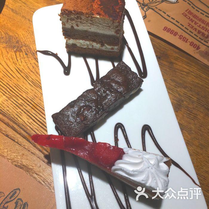 意国小镇-大全-佳木斯名称-大众点评网西安图片图片美食美食图片