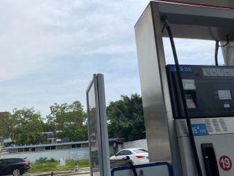 中国海油则徐加油站