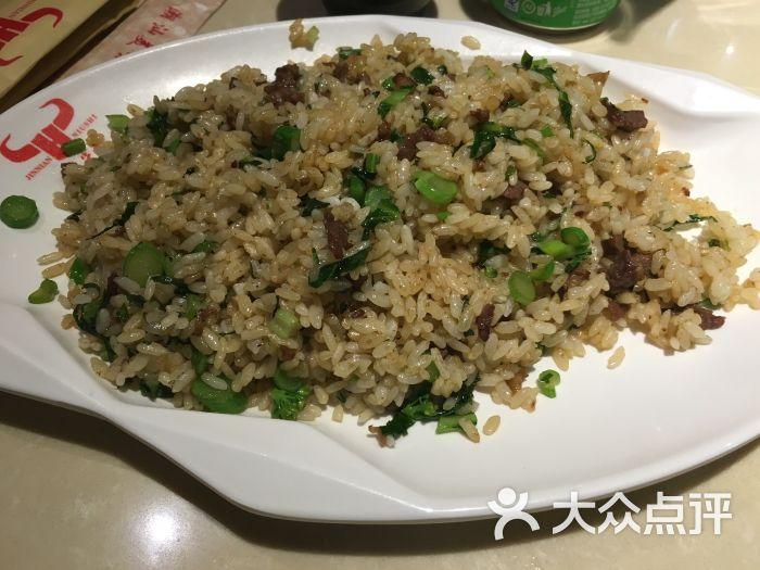 今年牛事-鹤庆路店(潮汕做法原味图片)-牛肉-上火锅美食高档图片