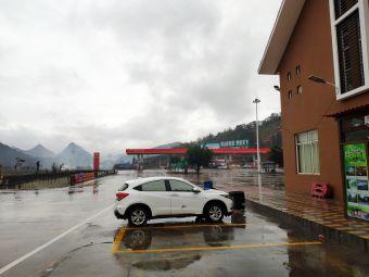阳山南服务区停车场