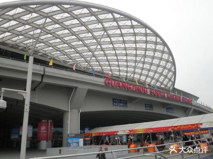 广州南站火车站 广州火车南站图片图片