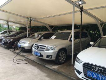 湖北国驰汽车服务有限公司